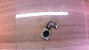 iPhone 7 Kamera hinten